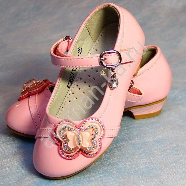 95b175933 Нарядные туфли для девочки купить в детском интернет-магазине Атаманка